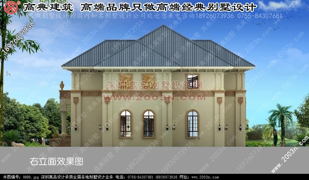 农村小别墅设计图 中国别墅设计网 深圳高品别墅设计效果