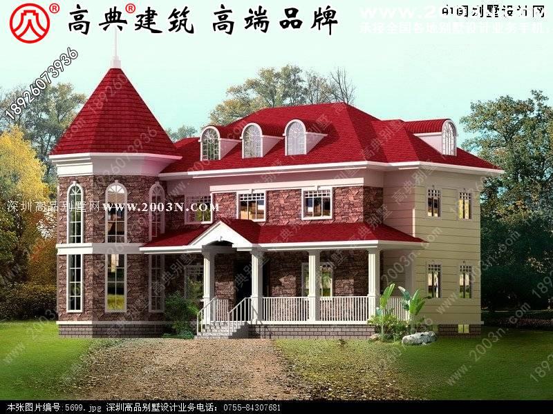 农村别墅外观效果图 二层别墅外观效果图 三层别墅外观效