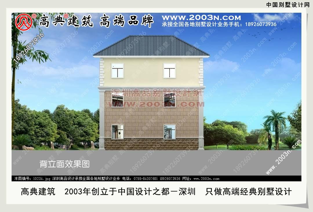 农村别墅设计图中国别墅设计网 100平方米别墅效果图