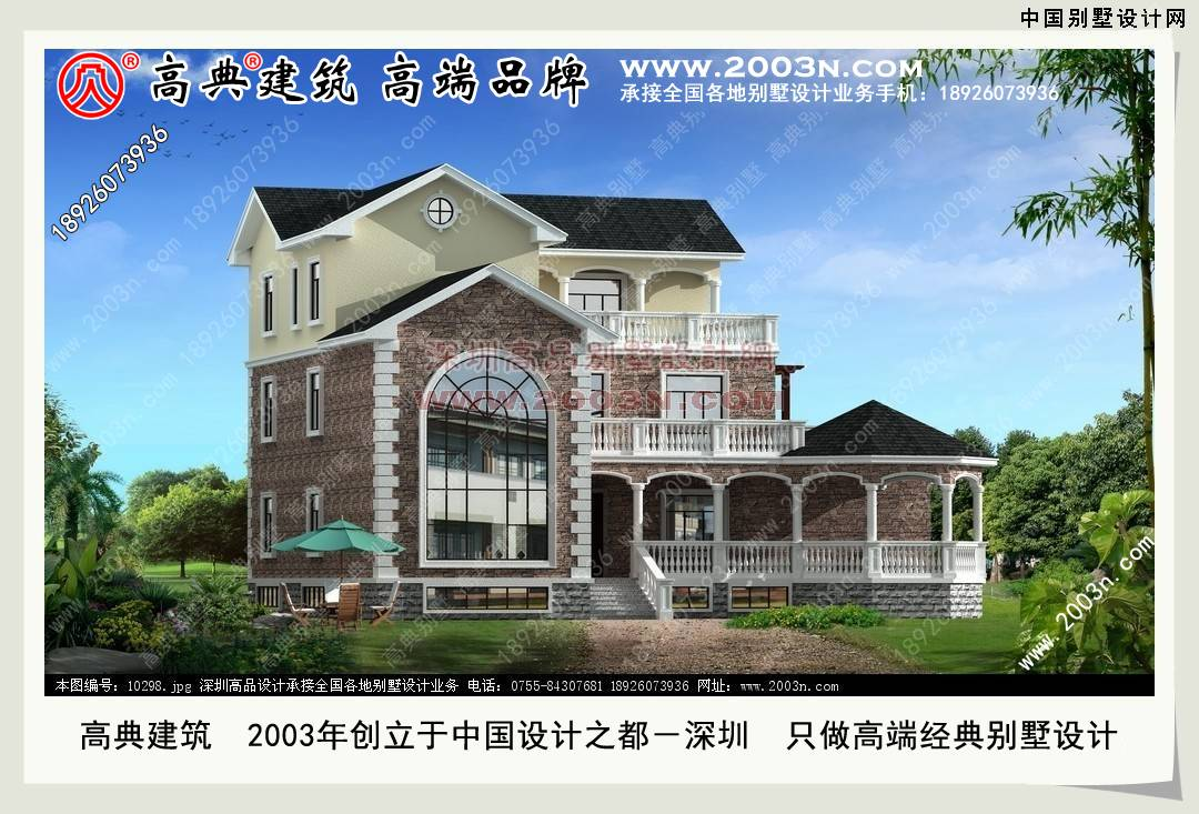小别墅设计图纸大全中国别墅设计网 200平方米别墅效果图