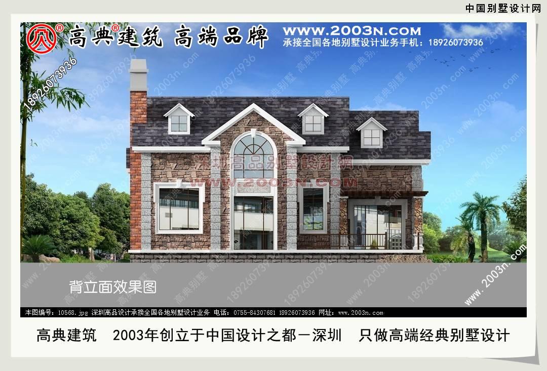 高品最新别墅设计图纸中国别墅设计网 200平方米别墅效果