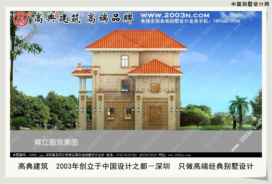 农村小别墅设计图纸及效果图大全 中国别墅设计网 深圳高