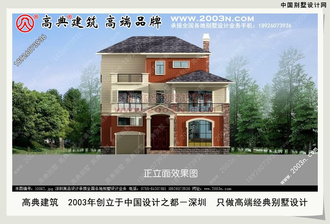 别墅设计图纸及效果图大全中国别墅设计网 400平方米别墅