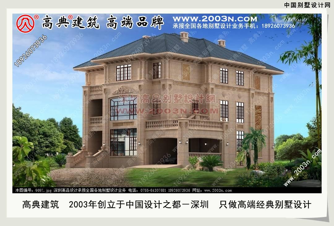 农村小型别墅设计图纸中国别墅设计网 300平方米别墅效果