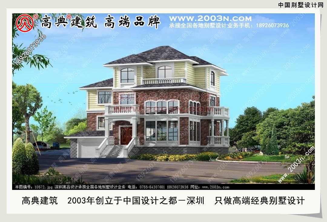 农村小型别墅设计图纸中国别墅设计网 600平方米别墅效果