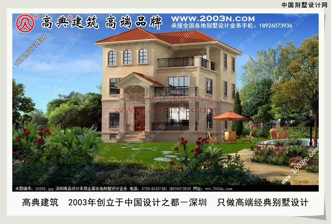 3层别墅设计图纸中国别墅设计网 100平方米别墅效果图 国