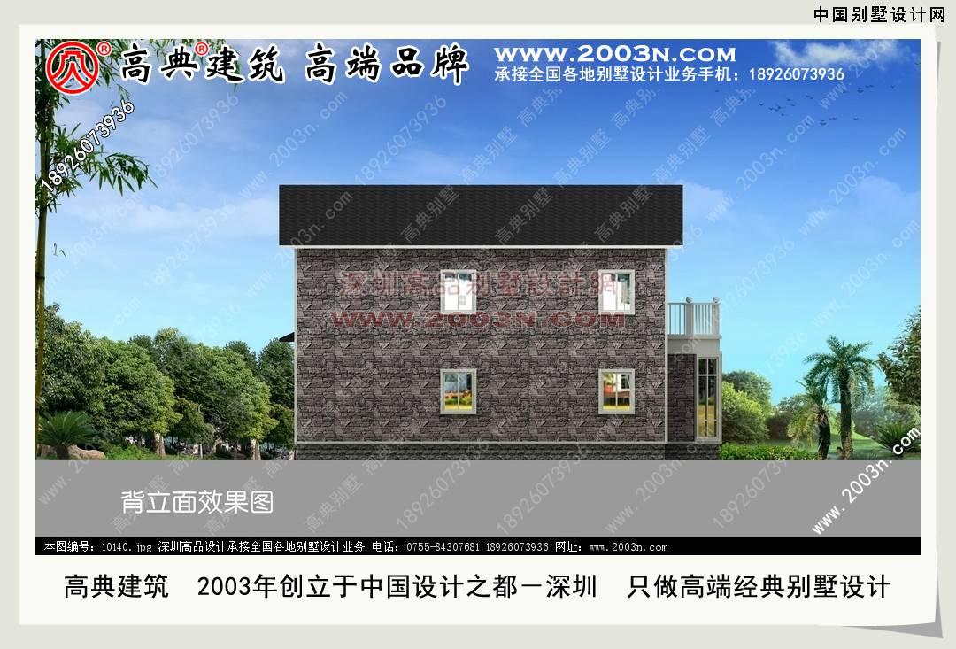 鲁班别墅设计图纸中国别墅设计网 100平方米别墅效果图