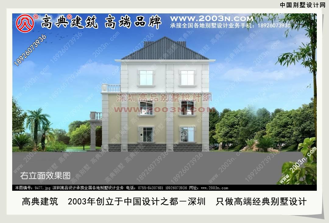 小型别墅设计图纸中国别墅设计网 150平方米别墅效果图 -小型别墅设