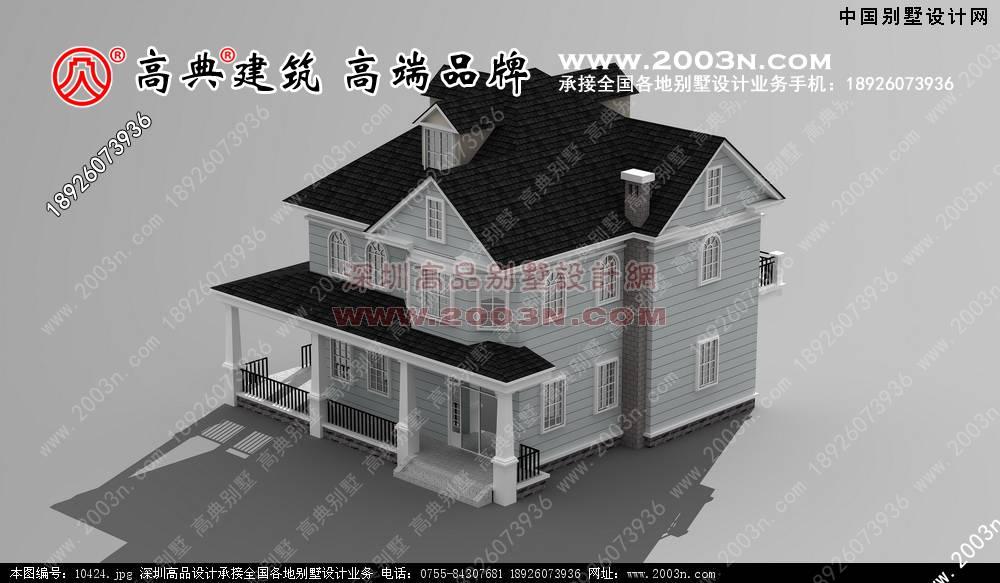 新农村小别墅效果图中国别墅设计网 200平方米别墅效果图